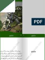 Robot Urdu Novel by Anwar Siddiqui - Zemtime.com