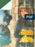 Wild Tiger Imran Series by Mazhar Kaleem - Zemtime.com