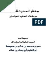 Mukhtar Al-Hadist (revisi).pdf