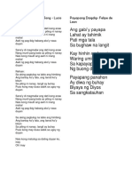 Sa Ugoy Ng Duyan Song