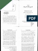 JIASyr 4 (1978) 3-37.pdf