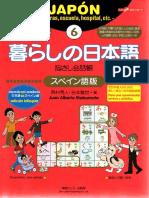 Japones Para La Vida Diaria. Juan Alberto Matsumoto