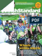 Jewish Standard, July 28, 2017