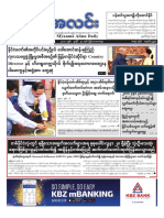 Myanma Alinn Daily_ 27 July 2017 Newpapers.pdf