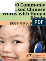 149937119-2500-Commonly-Used-Chinese-Words-With-Hanyu-Pinyin-Final.pdf