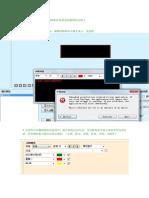 V3版软件修改20130624