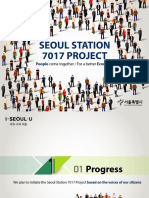 (Site Visit 1) Seoul Station 7017 Project(20160826)