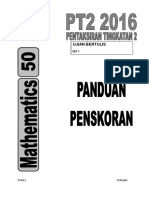 Pp Set 1 Gcakna16 New