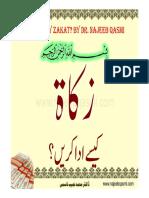 Zakat Presentaion by Dr. Najeeb Qasmi