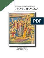 Chaitanya Mangala