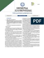 В 25803 91 pdf