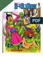 comics link