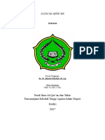 Cover Quran
