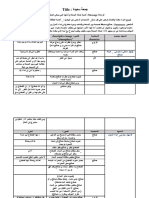 Script Sample 2010