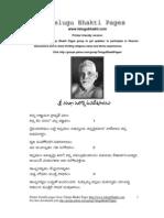 aram Telugu Meaning