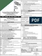 Notification 2017-18 PMS&MCM