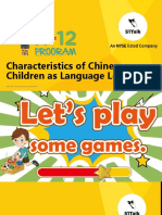 Characteristics of Chinese Learners_pdf
