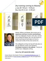Tao Calligraphy training in Atlanta announcement version 5 (1).pdf