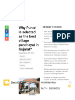 Why Punsri is Selected as the Best Village Panchayat in Gujarat_ _ DeshGujarat