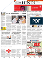 28-07-2017 - The Hindu - Shashi Thakur - Link 1