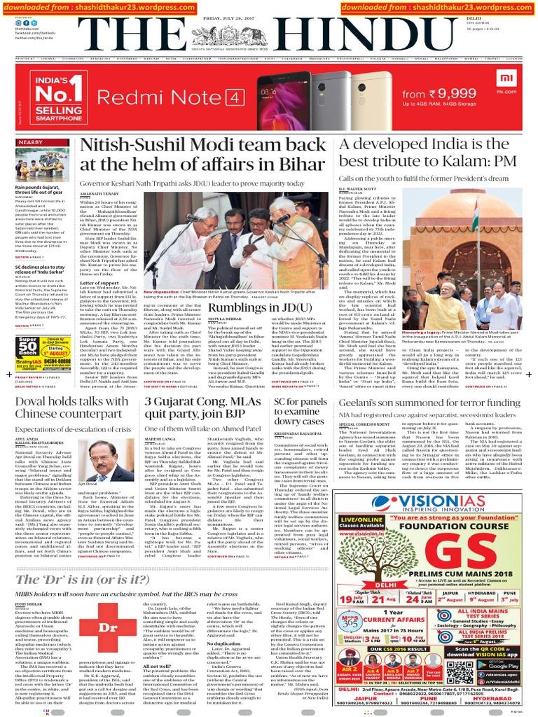 28-07-2017 - The Hindu - Shashi Thakur - Link 1 | Independent ...