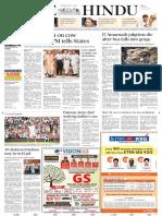 17-07-2017 - The Hindu - Shashi Thakur