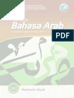 Bahasa Arab Siswa Reg Ayomadrasah