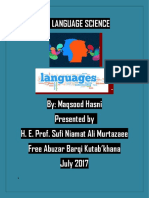 THE LANGUAGE SCIENCE