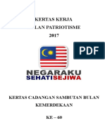 KERTAS CADANGAN SAMBUTAN BULAN KEMERDEKAAN 2017.doc