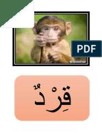 Gambar Binatang Dan Kalimah