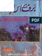 Baraf Ke Us Paar P 1 Bookspoint.net