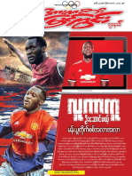 Sport View Journal Vol 6 No 28.pdf