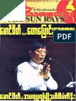The Sun Rays Vol 1 No 158.pdf