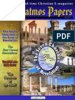 The Patmos Papers - Issue 2
