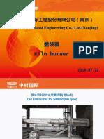 Kiln Burner(Chinese & English)