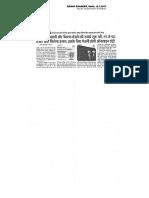 Aadhaar Online Pratiyogita 12072017