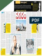 V A K Ranga Rao In Andhrajyothy Madras Tabloid Centerspread 30.07.2017 Page 6