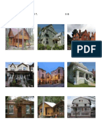 Pix Houses