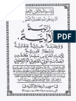 Jalaliya Rathib.pdf