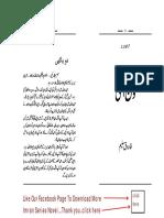 One Eye Imran Series by Farooq Saleem - Zemtime.com