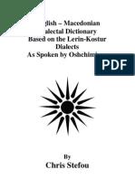 English - Macedonian Dictionary - Stefov