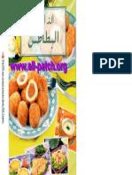 8737720-ألذ-أطباق-البطاطس-رشيدة-امهاوش.pdf