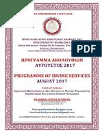Program August 2017