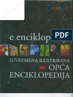 E_enciklopedija-Opsta