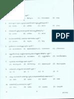 Q001-2015.pdf
