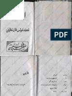 AllahRakhi.pdf