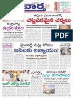 Vaartha Andhra Main 31.7.2017
