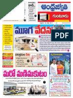 Andhrajyothy Guntur---28.07.2017