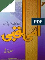 Ummi Laqabi (Muzaffar Warsi)
