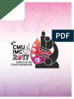 Cmu Imc 2017